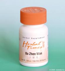 Ba Zhen Wan