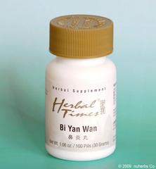 Bi Yan Wan