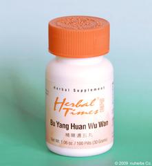 Bu Yang Huan Wu Wan