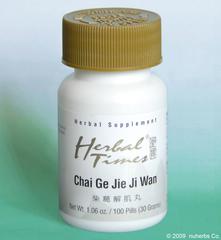 Chai Ge Jie Ji Wan