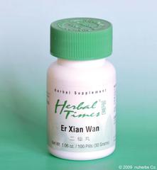 Er Xian Wan