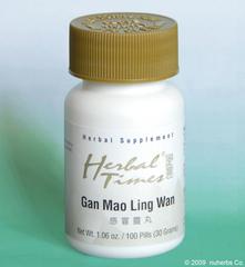 Gan Mao Ling Wan