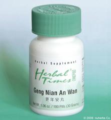 Geng Nian An Wan