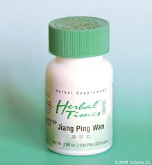 Jiang Ping Wan