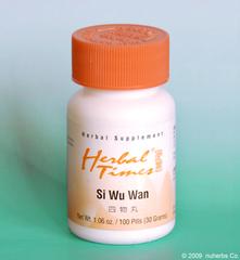 Si Wu Wan