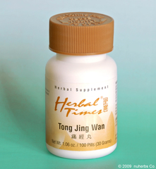 Tong Jing Wan