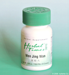 Wen Jing Wan