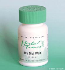 Wu Mei Wan