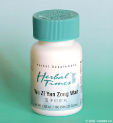 Wu Zi Yan Zong Wan
