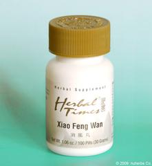 Xiao Feng Wan