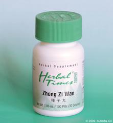 Zhong Zi Wan