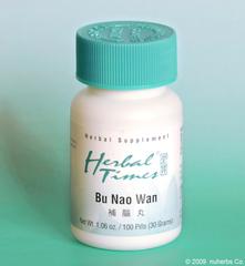 Bu Nao Wan