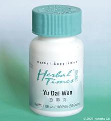 Yu Dai Wan