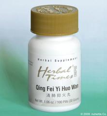 Qing Fei Yi Huo Wan