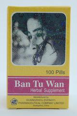 Ban Tu Wan -100 pills