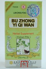 Bu Zhong Yi Qi Wan -200