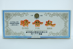 Qing Yin Wan -10 balls