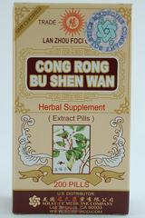 Cong Rong Bu Shen Wan -200 Pills
