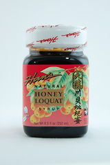 Hans Honey Loquat Syrup * discontinued