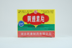 Huang Lien Su Tablets