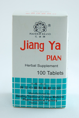Jiang Ya Pian-100 tablets