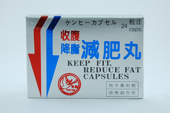 Keep Fit Reduce Fat Capsules