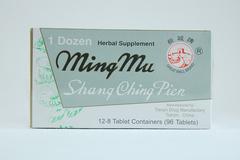 Ming Mu Shang Ching Pien