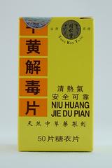 Niu Huang Jie Du Pian - 50 Tablets