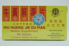 Niu Huang Jie Du Pian - 96 Tablets