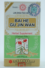 Bai He Gu Jin Wan