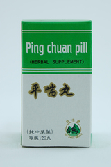 Ping Chuan Wan -120 pills