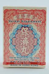 Po Chai Wan(HK) -10 vials
