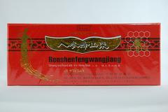 Ren Shen Feng Wang Jiang -10 vials