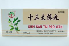 Shih San Tai Pao Wan -10 Wax Ball