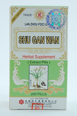 Shu Gan Wan -200 pills