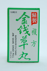 Jin Qian Chao Pill -100