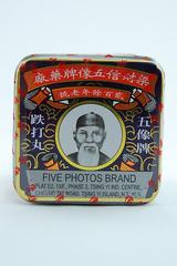 Tieh Ta Pill -Five Photos