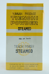 Tienchi Powder(prep)-40 Gms