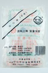 Sha Kai Lang Cha -2.6 o