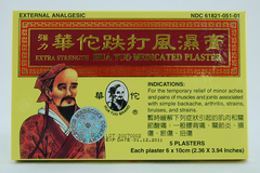 Hua Tou Medicated Plaster