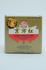 Ching Wan Hung (L)-30gm