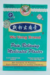 Wu Yang Brand Plaster -box