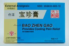 Shang Shi Bao Zhen Gao