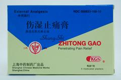 Shang Shi Zhi Tong Gao