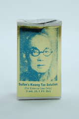 Suifans Kwang Tze Solution