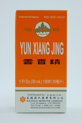 Yun Xiang Jing -30ml/1 Oz