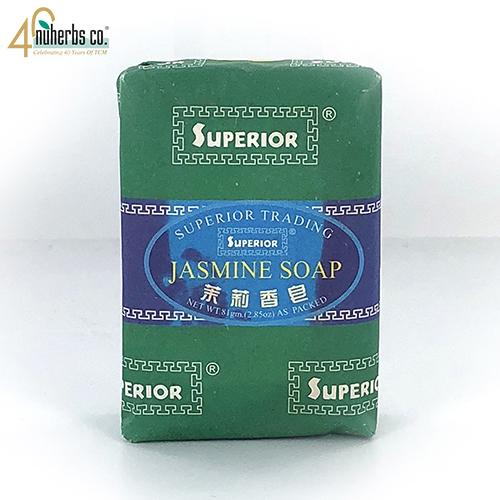 Jasmine Soap 81 gram x 12
