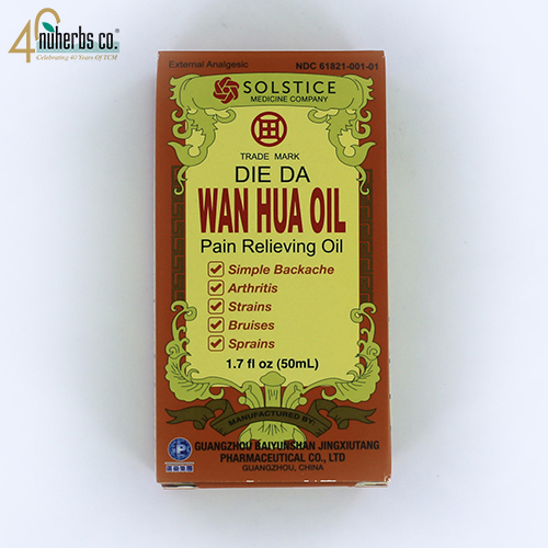 Wan Hua Oil (Large) -1.7 Oz