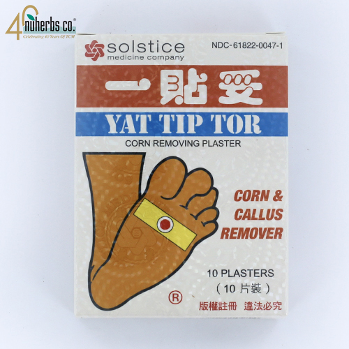 Yat Tip Tor -10 pieces