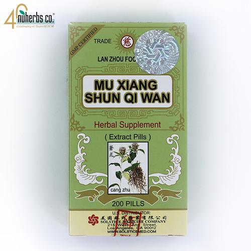 Mu Xiang Shun Qi Wan -200 pills